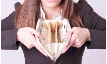 結婚式の欠席理由が「お金がない」場合の上手な断り方とは?
