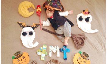 ハロウィンの手作り仮装赤ちゃん編!おすすめのコスプレは?