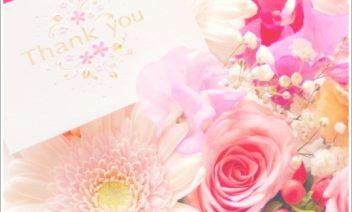 母の日向けのメッセージカードの書き方!使える文例まとめ